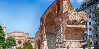 greece_thessaloniki_rotunda_galerius_arch